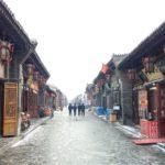 Tsinghua2.jpg