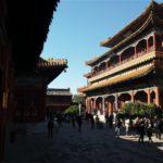 Tsinghua4.jpg