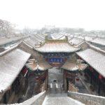 Tsinghua5.jpg