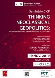CIAS Nuno Morgado public lecture University of Minho