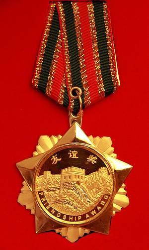 Kínai elismerés, Corvinus