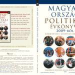 MPEK_2010_DVD_tok.jpg